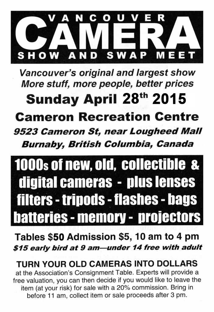 Camera-swap-2015
